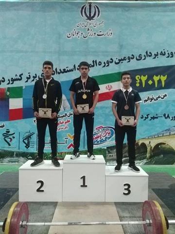 نماینده تهران مدال طلای دسته 61 کیلوگرم را گرفت