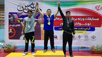 رقابتهای قهرمانی نوجوانان رده سنی 13، 14 و 15 سال کشور