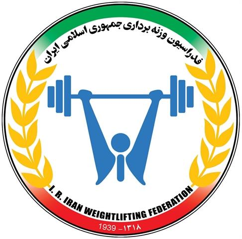 کلاس های مربیگری در بیرجند برگزار می شود