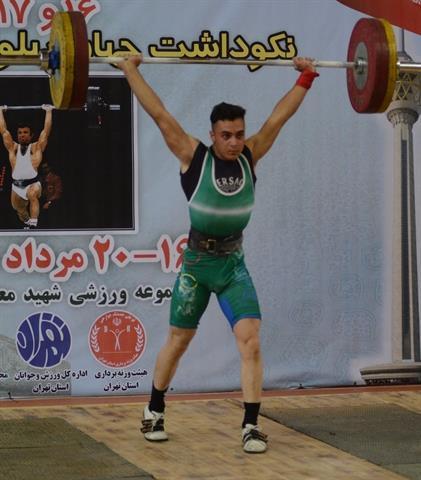 مسابقات قهرمانی نوجوانان 16 و 17 سال کشور- تهران