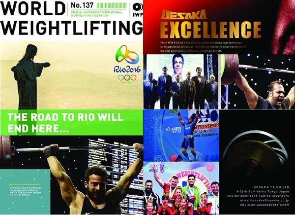 بازگشت قهرمانان ایرانی در آستانه المپیک 2016 ریو
