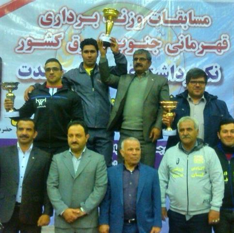 سیستان و بلوچستان قهرمان وزنه برداری جنوب شرق کشور شد