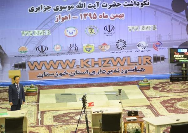 خوزستان مهیای میزبانی شایسته بین المللی