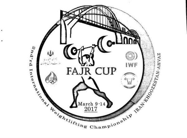 برنامه دومین دوره مسابقات بین المللی جام فجر اعلام شد