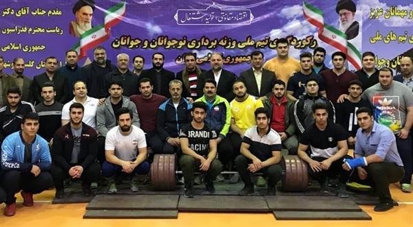 رکورد گیری نهایی اردوی شهرستان گرگان برگزار شد