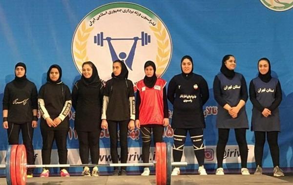 نخستین اردوی بانوان در تهران برگزار می شود