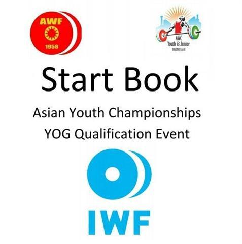 استارت لیست نهایی، مسابقات قهرمانی نوجوانان و جوانان آسیا اعلام شد