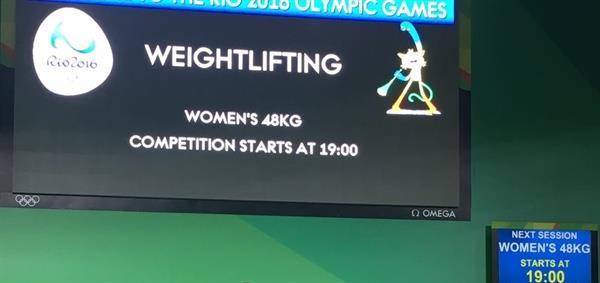 نخستین روز مسابقات وزنه برداری بازی های المپیک2016 ریو