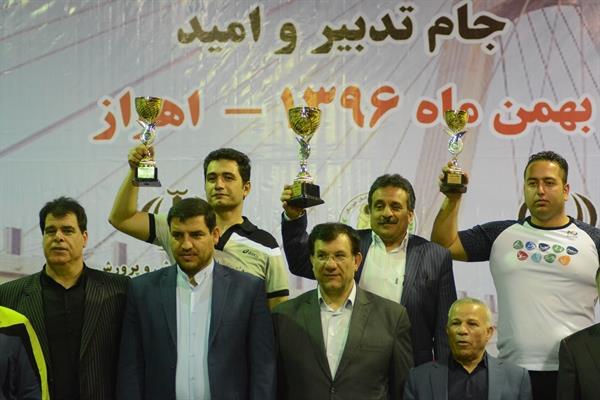 خوزستان قهرمان شد