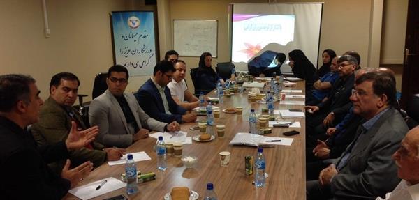جلسه کمیته آموزش و مربیان برگزار شد