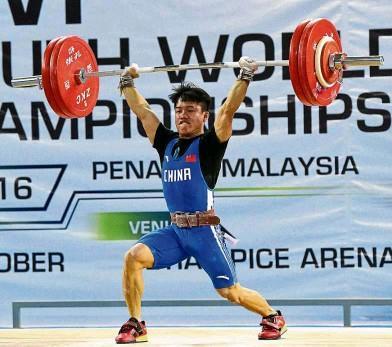 رقابتهای وزنه برداری قهرمانی نوجوانان جهان -  پنانگ مالزی