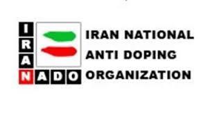 مربیان تیم ملی برای مقابله دوپینگ، همه جانبه آموزش داده می شوند