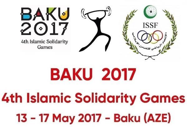 رقابت های وزنه برداری بازی های همبستگی کشورهای اسلامی-باکو