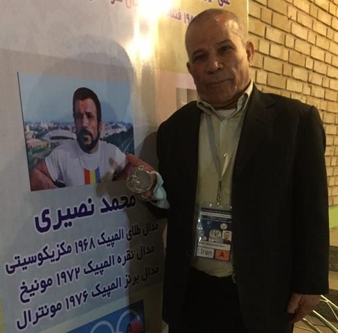 محمد نصیری: