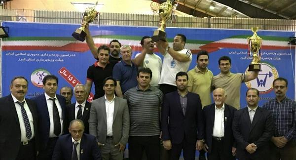 مازندران قهرمان نوجوانان کشور شد