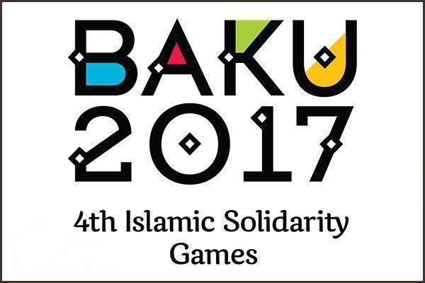 برای حضور در بازی های همبستگی کشورهای اسلامی-باکو
