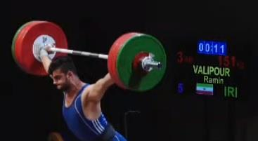 رقابت های قهرمانی جوانان جهان- ژاپن