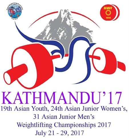 استارت لیست نهایی، قهرمانی نوجوانان و جوانان آسیا اعلام شد