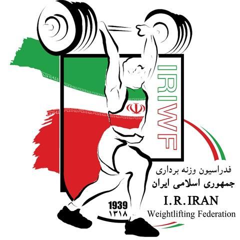 آغاز اردوی بزرگسالان از 20 دی در تهران