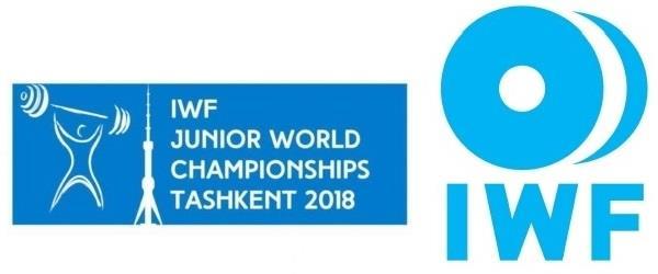 استارت لیست رقابتهای قهرمانی جوانان جهان اعلام شد