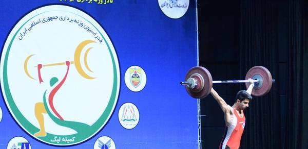 فینال لیگ برتر وزنهبرداری جوانان برگزار میشود