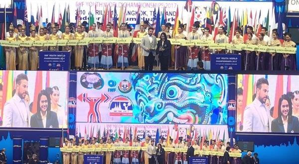 همزمان با برگزاری مراسم افتتاحیه مسابقات نوجوانان جهان