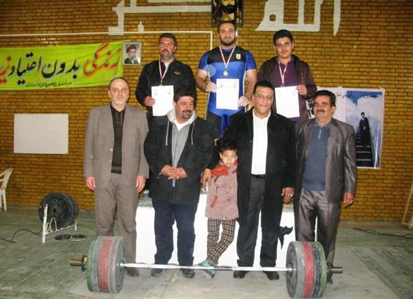 مسابقات بزرگسالان استان چهارمحال و بختیاری