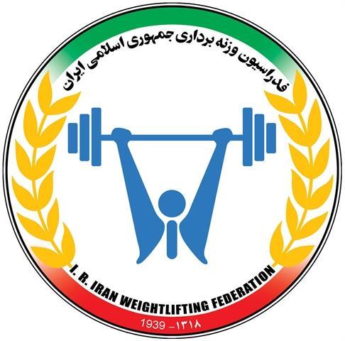 مسابقات وزنه برداری نوجوانان کشور (رده سنی 16 و17 سال)