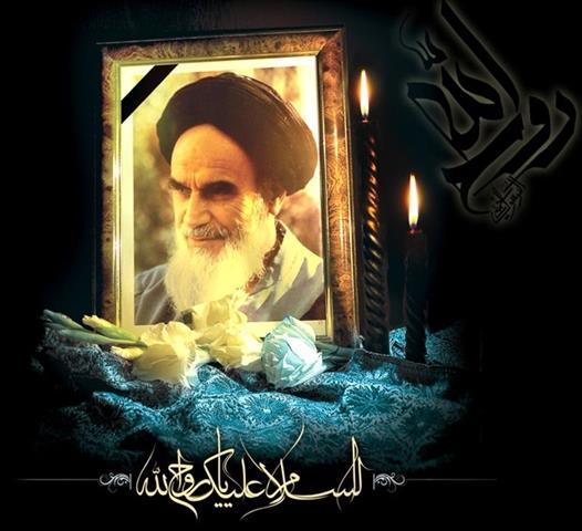 با فرا رسیدن نیمه خرداد