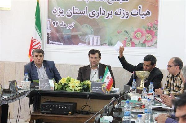 ناصر ترک رئیس هیئت وزنه برداری استان یزد شد