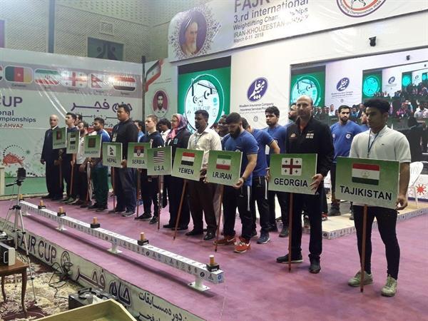 افتتاحیه رقابتهای وزنه برداری جام بین المللی فجر برگزار شد