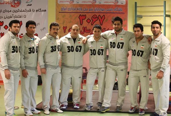 پس ازاعلام استارت لیست مسابقات وزنهبرداری قهرمانی آسیا-ازبکستان