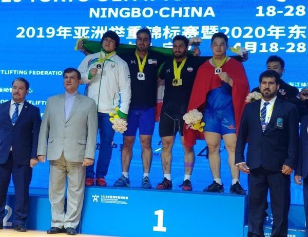 طلا و نقره آسیا به ایران رسید
