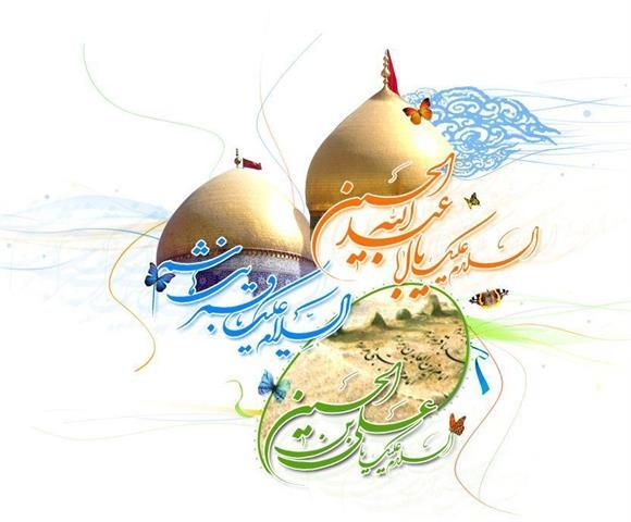 شعبان شد و پیک عشق از راه آمد، عطر نفس بقیة الله آمد