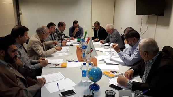چهارمین نشست تبیین بیانیه گام دوم انقلاب در حوزه ورزش برگزار شد