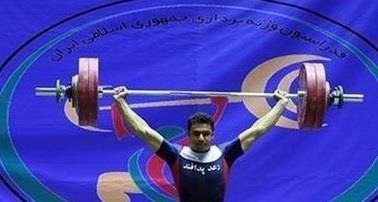 رکوردهای ورودی مسابقات قهرمانی بزرگسالان کشور اعلام شد