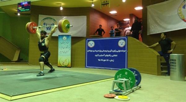 برای حضور درمسابقات قهرمانی جوانان آسیا