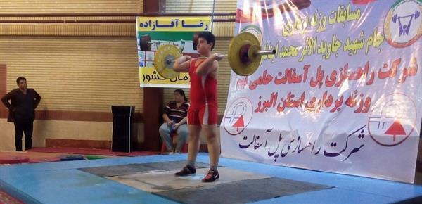 مسابقات وزنه برداری، بزرگداشت شهید اینانلو در کرج برگزار شد