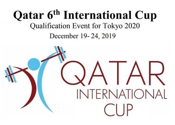 ملیپوشان وزنهبرداری کشورمان، جمعه به قطر اعزام میشوند