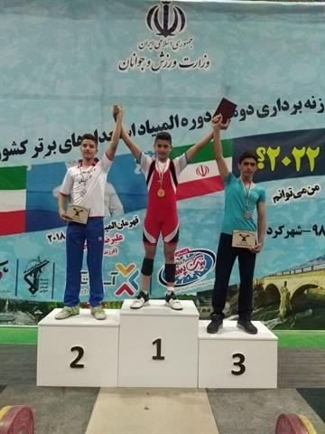 نفرات برتر روز اول رقابتهای وزنهبرداری المپیاد مشخص شدند