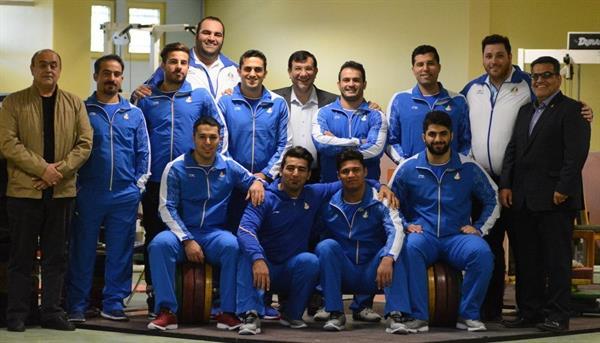 نخستین بار، جام قهرمانی جهان به ایران رسید