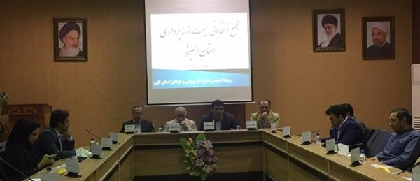 مجمع انتخاباتی رییس هیأت وزنه برداری استان البرز