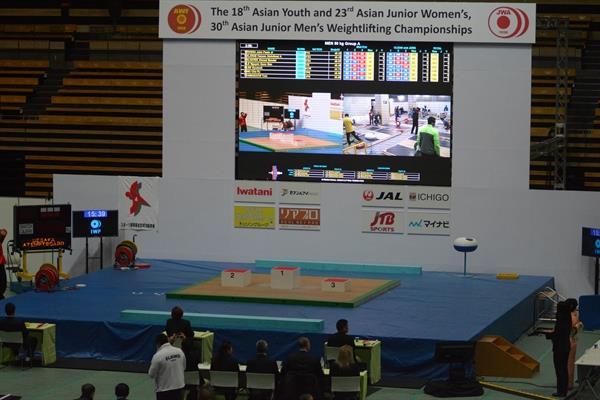 رقابتهای وزنه برداری قهرمانی نوجوانان و جوانان آسیا، توکیو