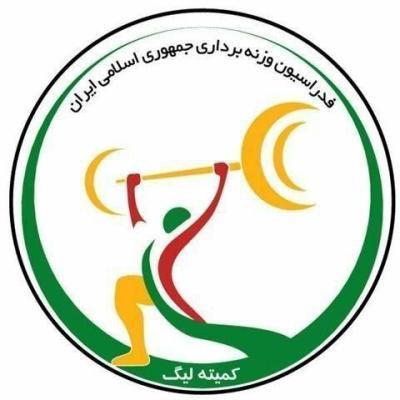 رقابتهای هفته سوم لیگ برتر وزنه برداری- خوزستان