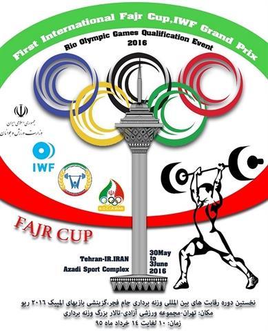 شمارش معکوس برای رقابت های گزینشی المپیک در تهران