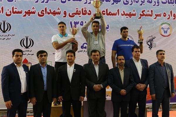 تهران قهرمان شد